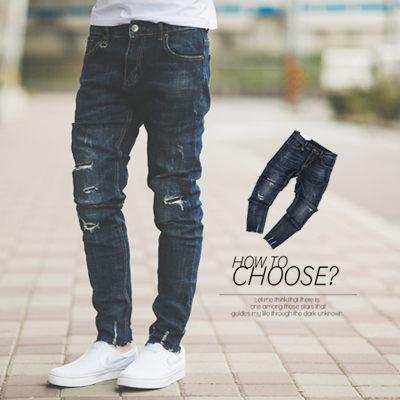 【NB0135J】抓破補釘不修邊褲管深藍小直筒牛仔褲(SS-G636)