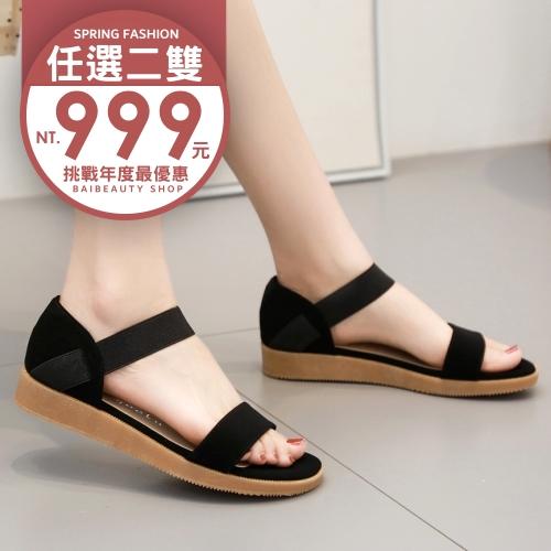 【35-43全尺碼】涼鞋.訂製款.MIT韓版鬆緊帶好穿橡膠底平底涼鞋.白鳥麗子