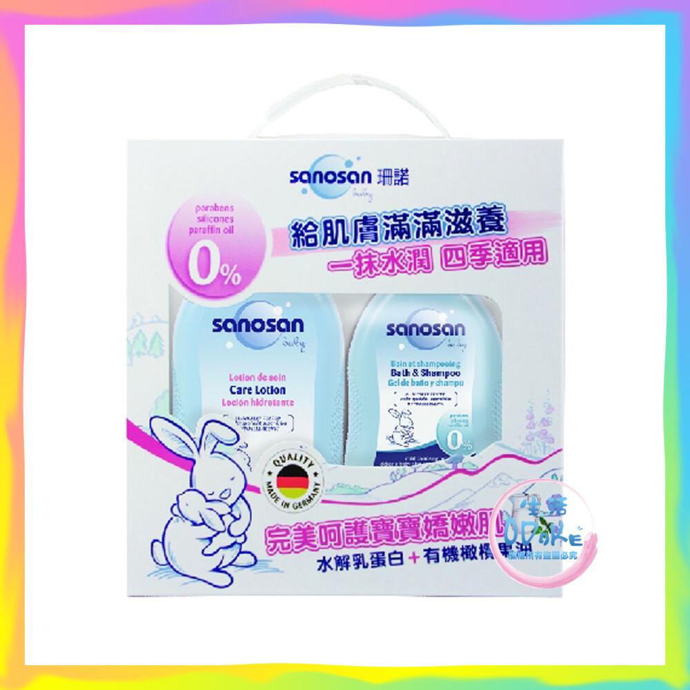 珊諾 baby 愛保養超值組 潤膚乳液500ml+洗髮沐浴露200ml生活odoke