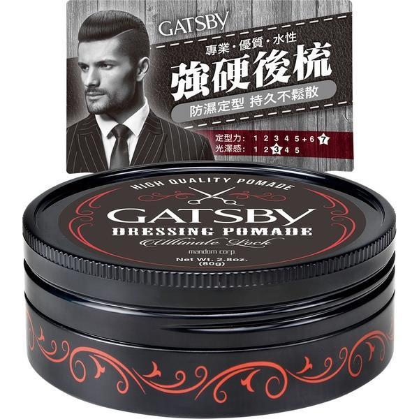 GATSBY經典後梳髮油 【康是美】