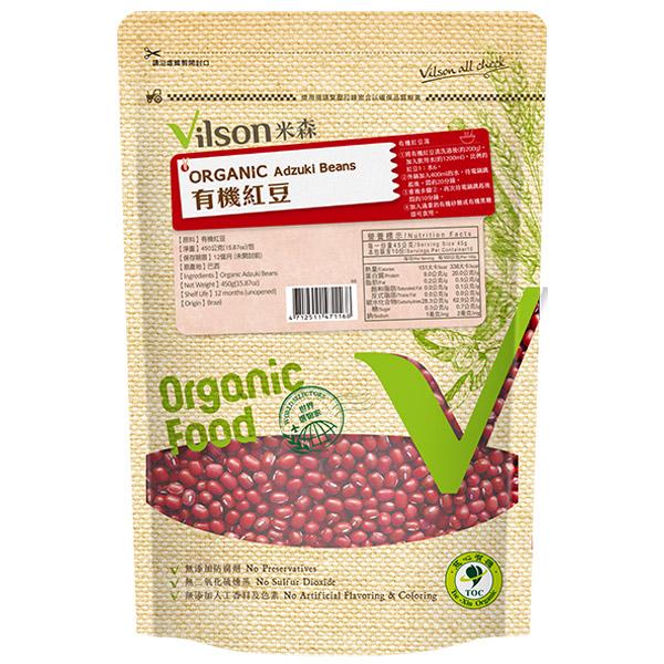 【米森 vilson】有機紅豆(450g/包)☆