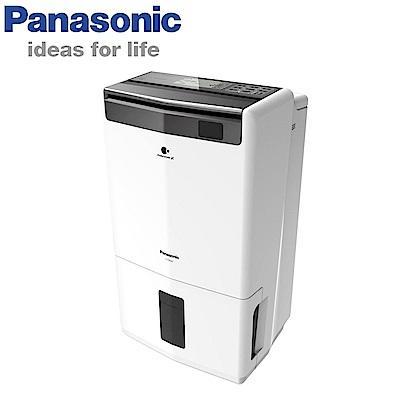 Panasonic國際牌 13L 1級ECONAVI PM2.5顯示 清淨除濕機 F-Y26JH