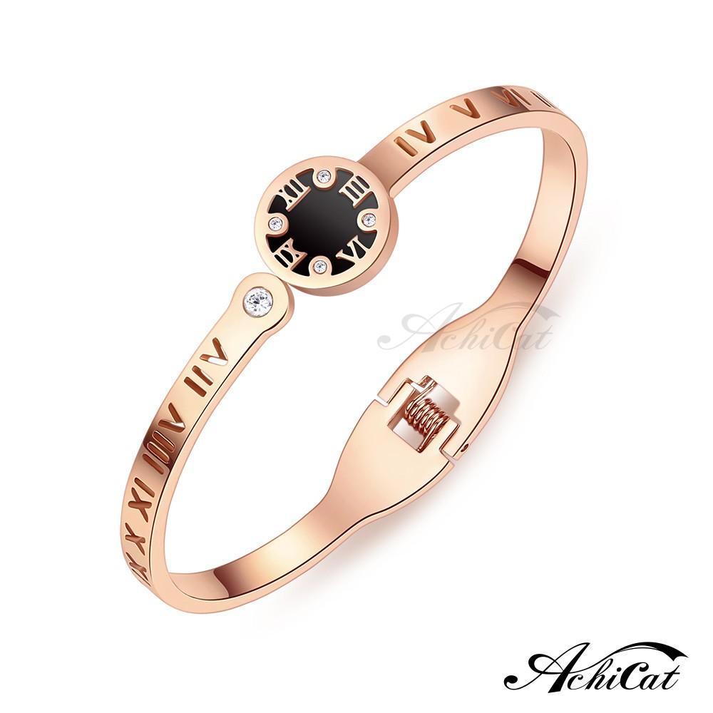 鋼手環 AchiCat 白鋼手環 浪漫密碼 羅馬數字手環 女手環 B8075