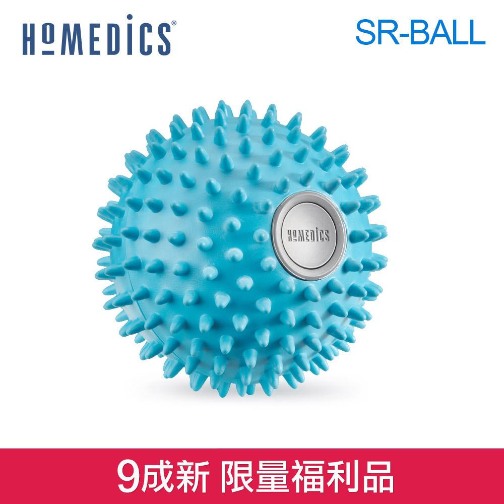 (9成新福利品) 美國 HOMEDICS 家醫 電動筋絡按摩球 SR-BALL