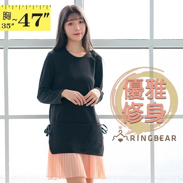 氣質洋裝--優雅針織拼接雪紡百褶裙蝴蝶結寬鬆圓領長袖連衣裙(黑L-3L)-A359眼圈熊中大尺碼
