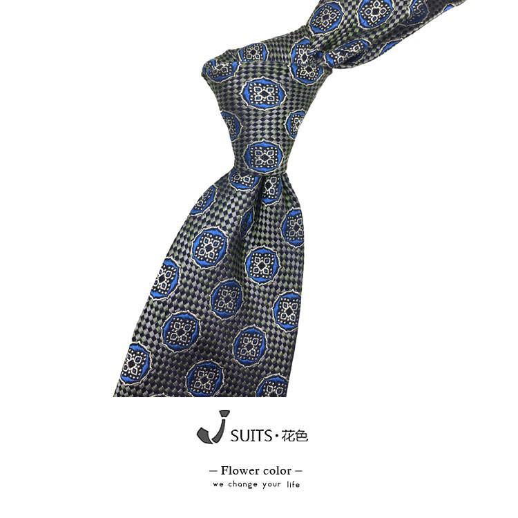【萬人迷】8公分男士商務正裝灰色提花真絲桑蠶絲輕奢復古休閑撞色休閑領帶