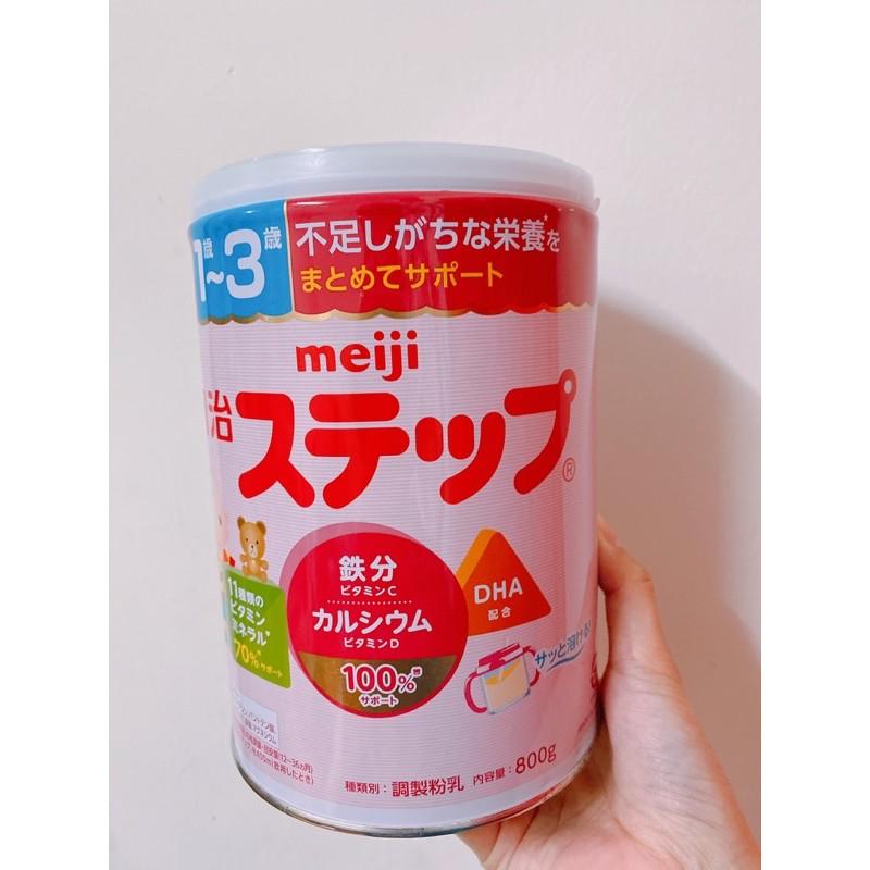 現貨 明治奶粉二階奶粉 日本境內款 原廠紙箱1箱八罐