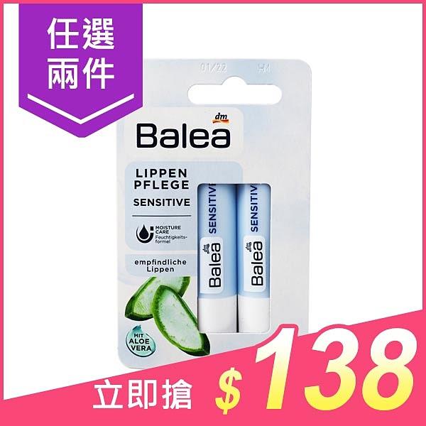 【任2件$138】德國 Balea 無色蘆薈保濕敏感護唇膏(4.8gx2入)【小三美日】