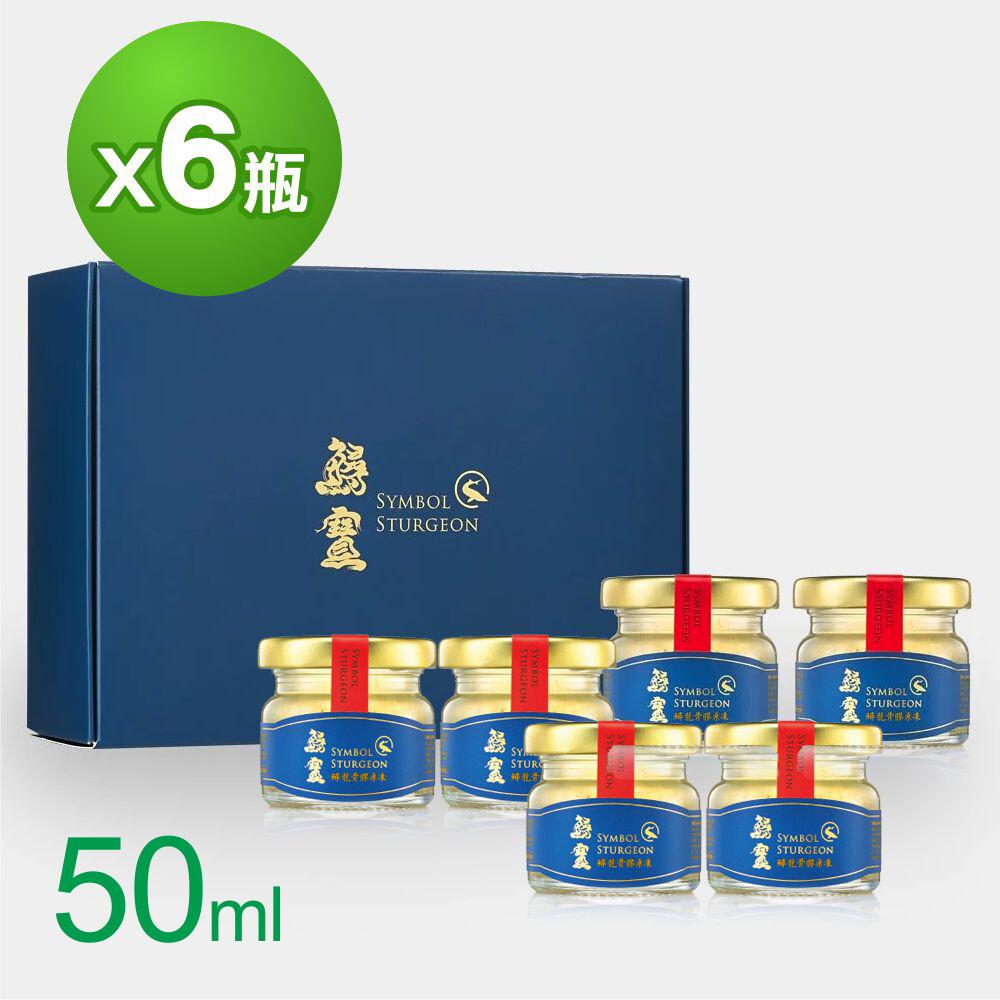 鱘寶鱘龍骨膠原凍(50ml-6瓶組)