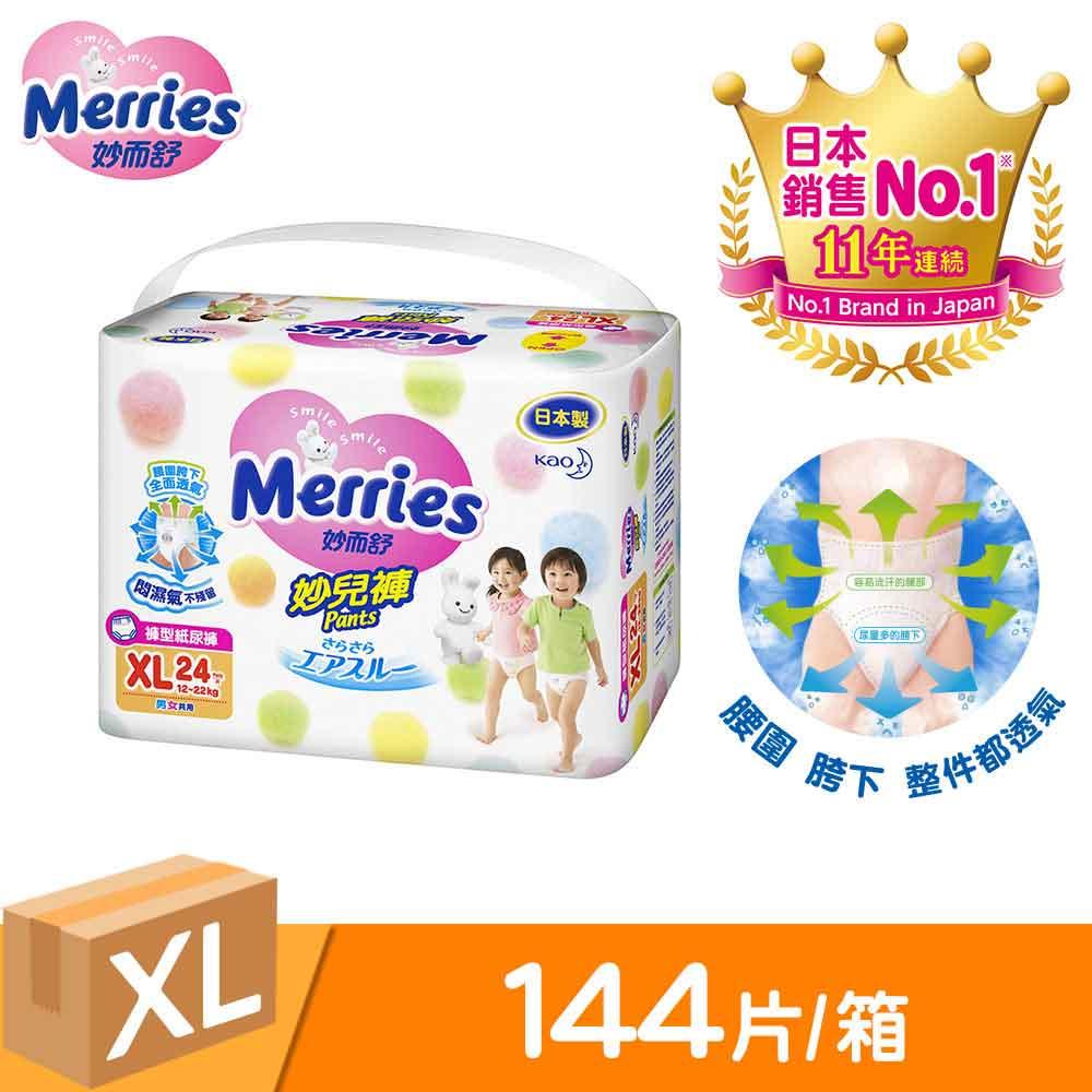 妙而舒 妙兒褲 XL(箱購24片X6包)