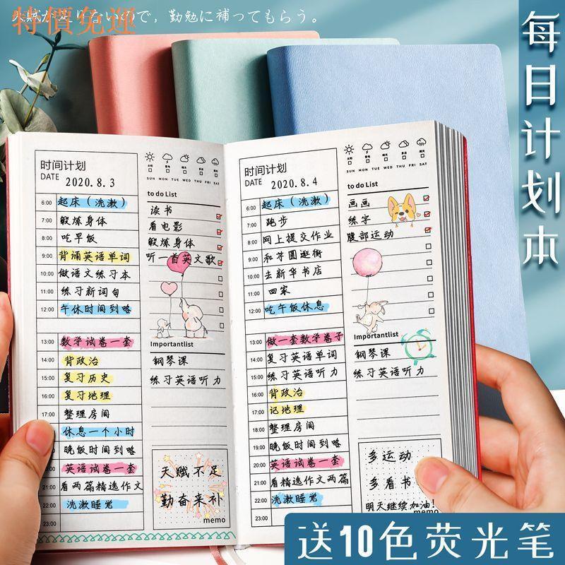每日計劃本2021年時間管理筆記本隨身規劃考研自律目標效率學習清單便條本便條紙計畫本元氣便條紙歐文購物週計劃便條本 月計