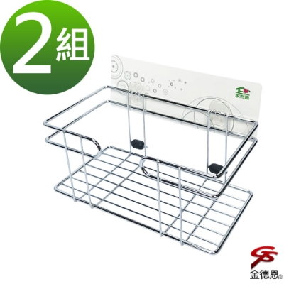 金德恩 免施工洗衣粉洗衣機放置架強力無痕膠 x2組