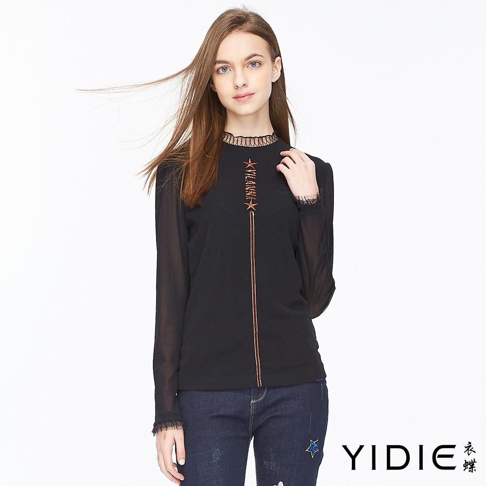 【YIDIE衣蝶】蕾絲剪接星空造型上衣-黑