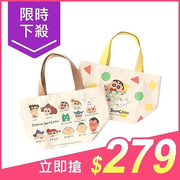 蠟筆小新 帆布手提袋(1入) 款式可選【小三美日】原價$299