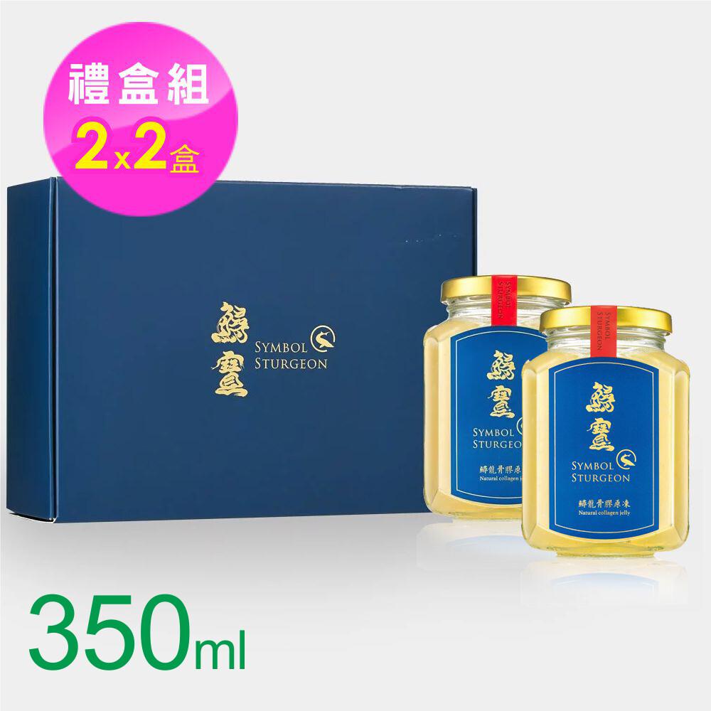 鱘寶鱘龍骨膠原凍(350ml-2瓶x2組)