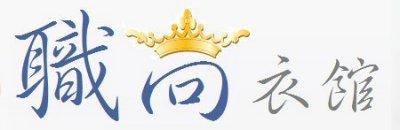 【預購】外套【】條紋(深藍.灰).咖格. 灰格. 深灰格