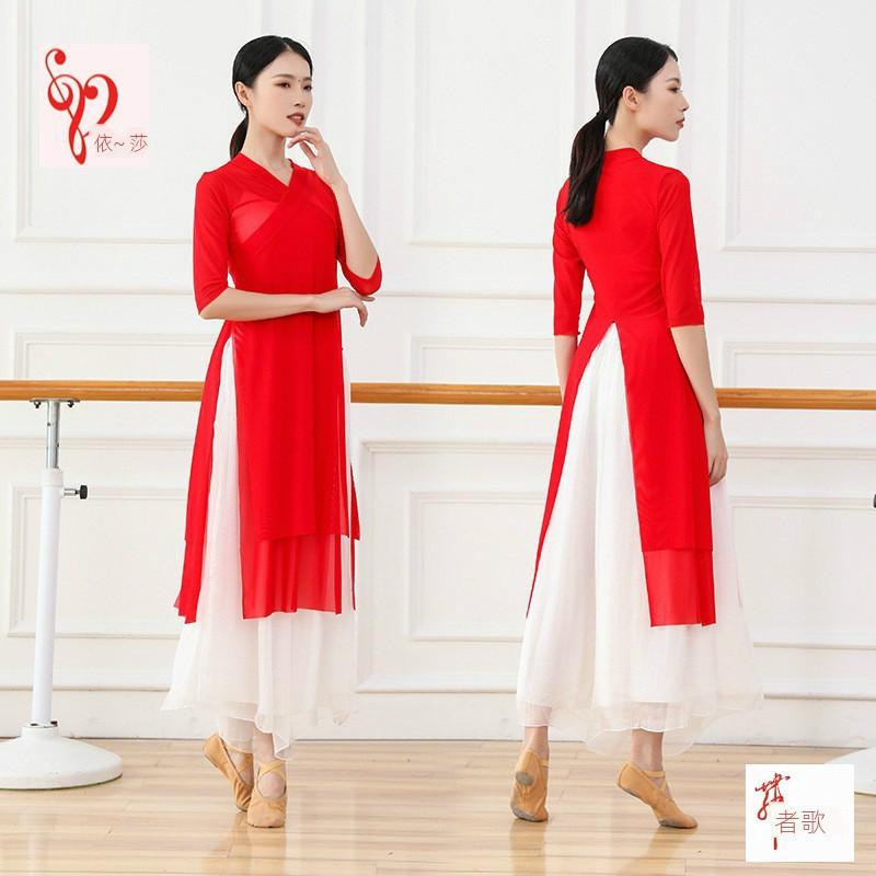 古典舞蹈彈力中長款民族交叉領網紗衣半身裙韻現代練功演出服裝女