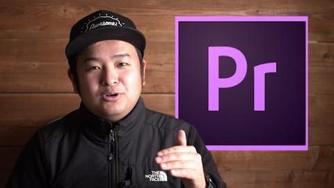 Adobe Premiere Pro CC12020