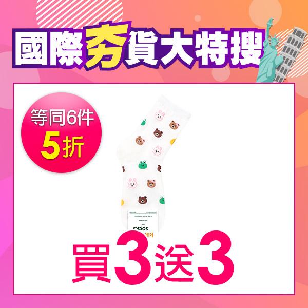 KIKIYA 繽紛動物短筒襪-白 (1雙) 【康是美】