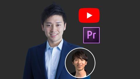 YouTube 240 Adobe Premiere Pro