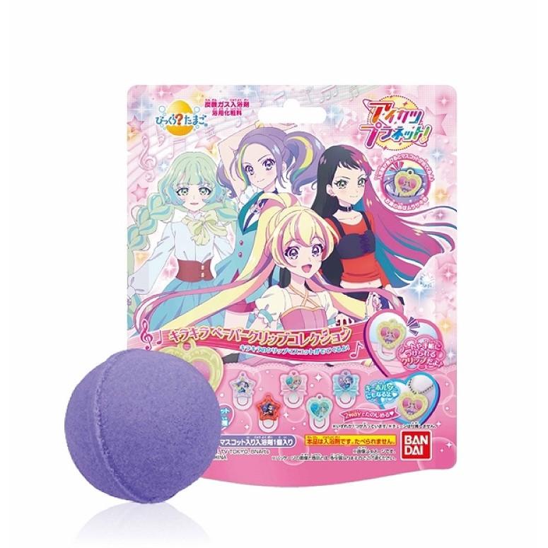 日本 Bandai 偶像學園Planet!入浴球