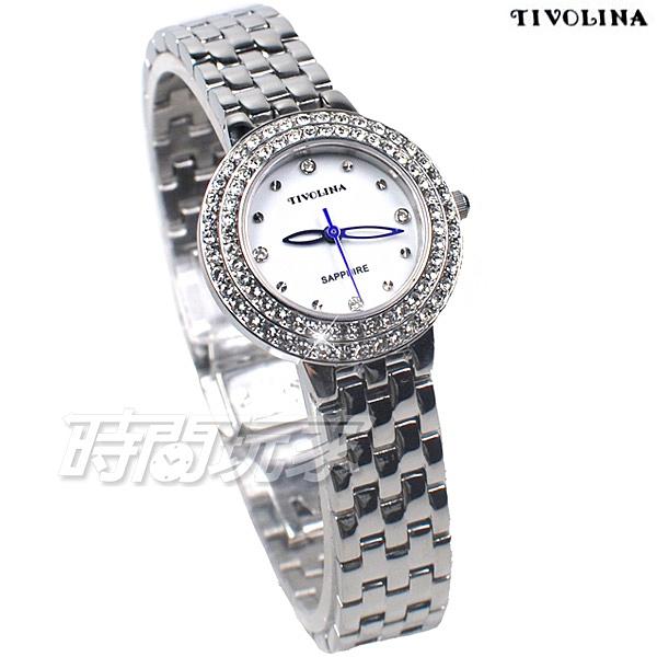 TIVOLINA 優雅來自於精緻 圓形 鑽錶 防水手錶 藍寶石水晶鏡面 女錶 白色 LAW3682-W