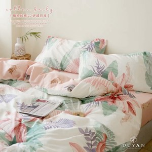 《DUYAN 竹漾》100%精梳純棉單人三件式兩用被床包組-南島和風