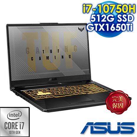 【電競擂台】ASUS FX706LI-0031A10750H幻影灰(i7-10750H/8G/GTX1650Ti-4G/512G PCIe/W10/FHD/17.3