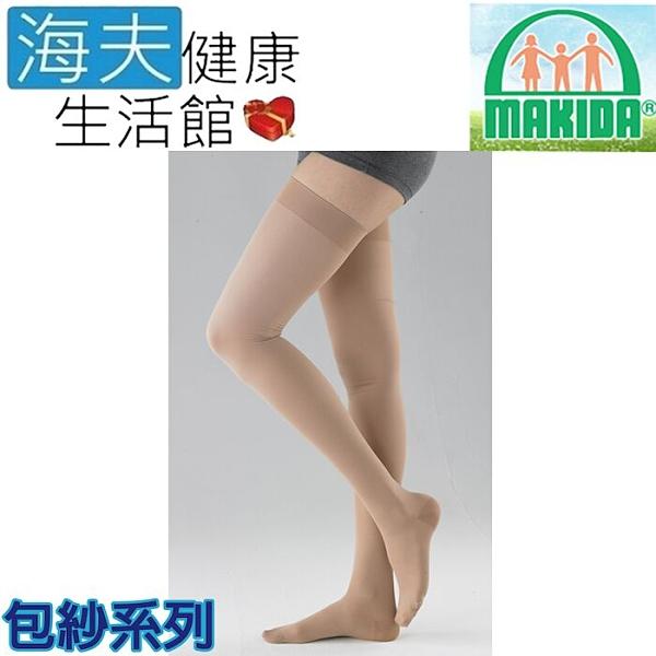 MAKIDA醫療彈性襪(未滅菌)【海夫健康生活館】吉博 彈性襪 140D 包紗系列 大腿襪 無露趾(119)