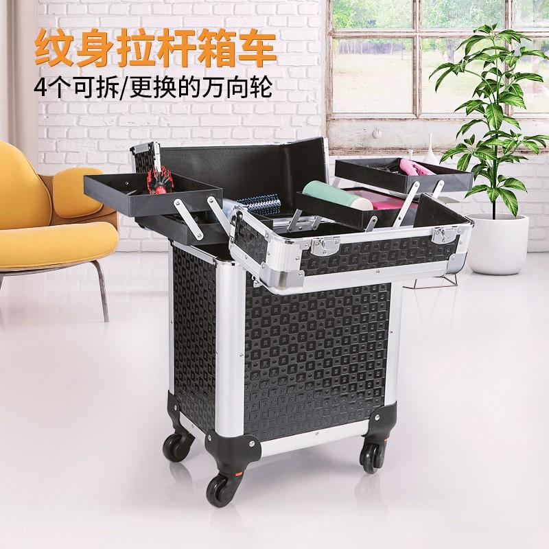 【愛淘淘】萬向輪拉桿箱子鋁合金推拉手拉式可移動工具箱紋身車工作臺多功能