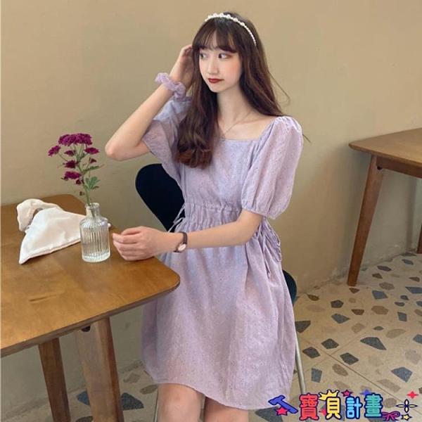 短袖連身裙 甜美花紋短袖連身裙2021新款春季女裙子法式復古方領收腰顯瘦短裙 寶貝計畫 618狂歡