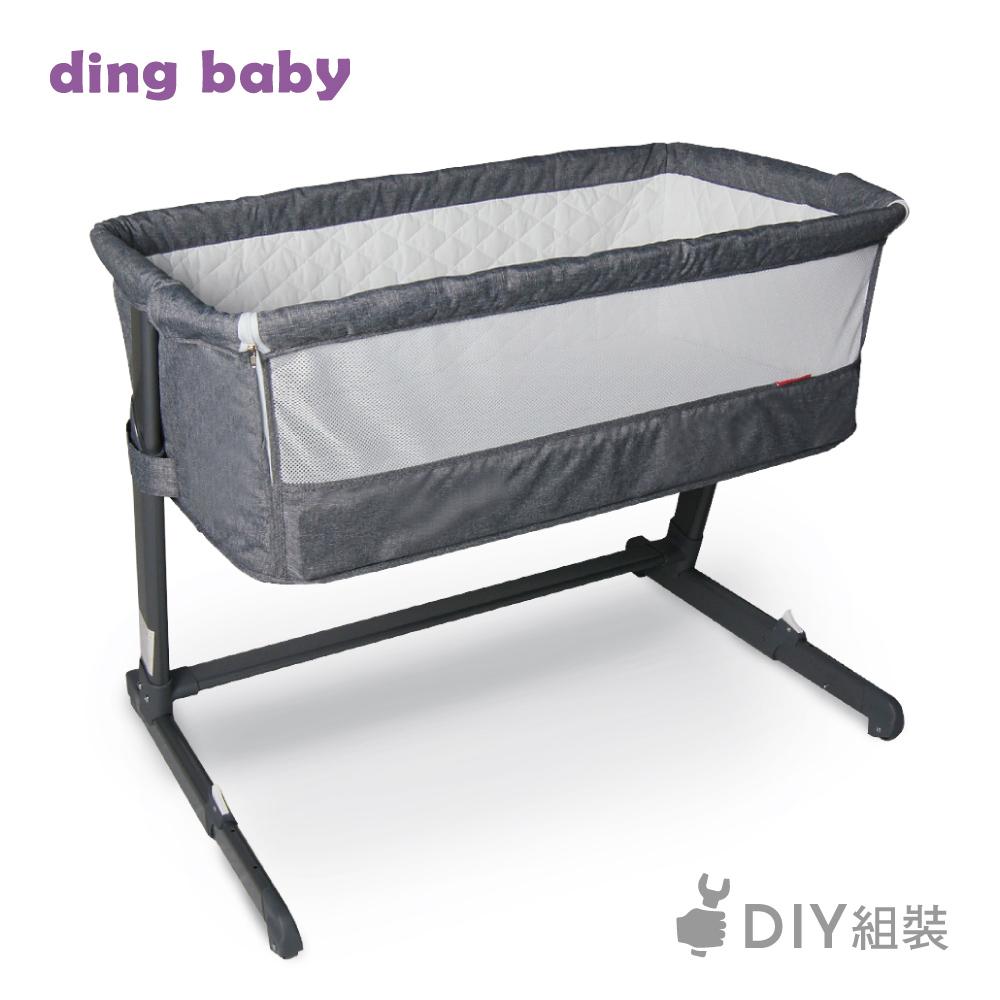 【彌月禮推薦】ding baby摩登親子床邊床(含床墊+蚊帳)-亞麻灰 I-P-9
