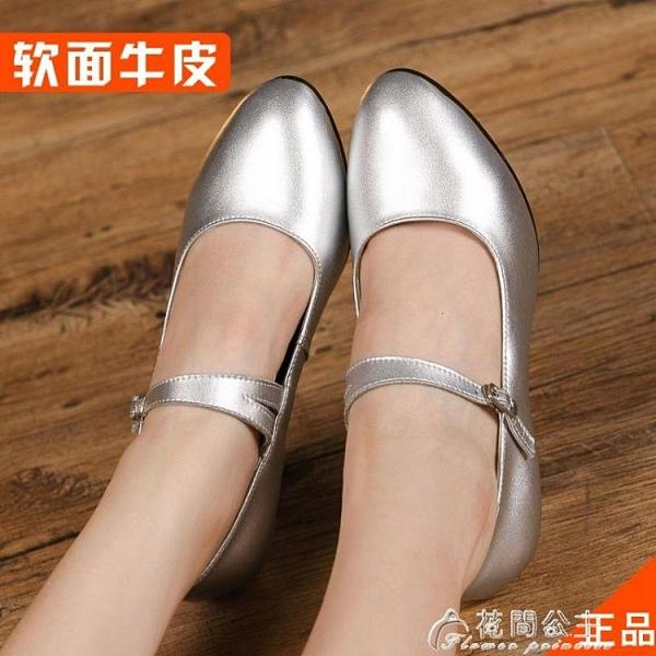 舞蹈鞋真皮舞蹈鞋女式成人軟底帶跟拉丁舞鞋中高跟交誼摩登廣場跳舞鞋 快速出貨