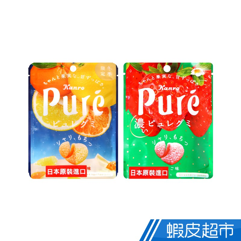 日本甘露 Pure草莓/柑橘優格風味 軟糖 現貨 蝦皮直送