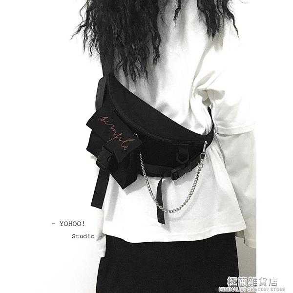 ins中性潮酷暗黑百搭運動胸包側背包帆布手機包男女 極簡雜貨