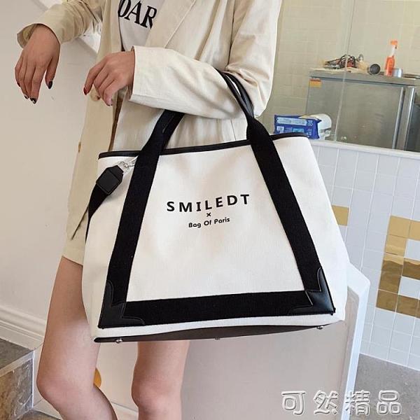 大容量包包女新款潮時尚斜背包簡約帆布單肩包手提托特包 可然精品