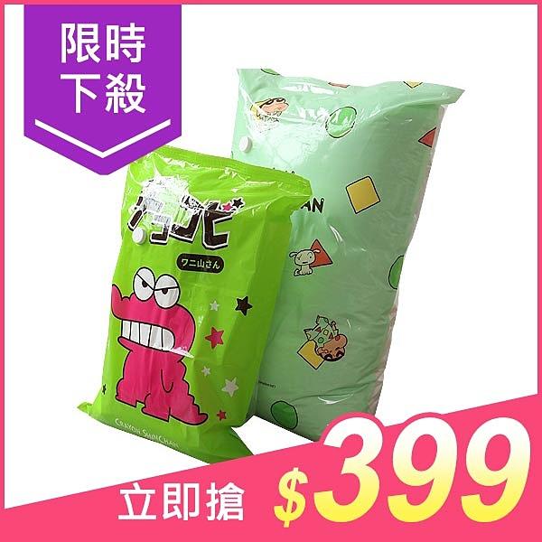 蠟筆小新 真空壓縮袋(8件組)【小三美日】原價$420