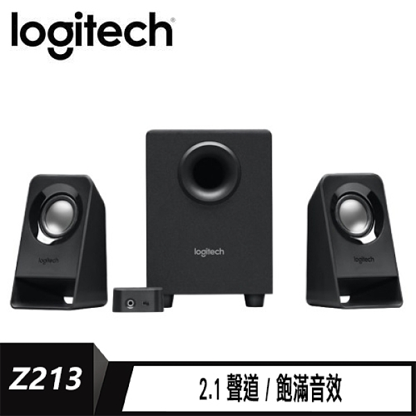 【logitech 羅技】 Z213 2.1聲道喇叭