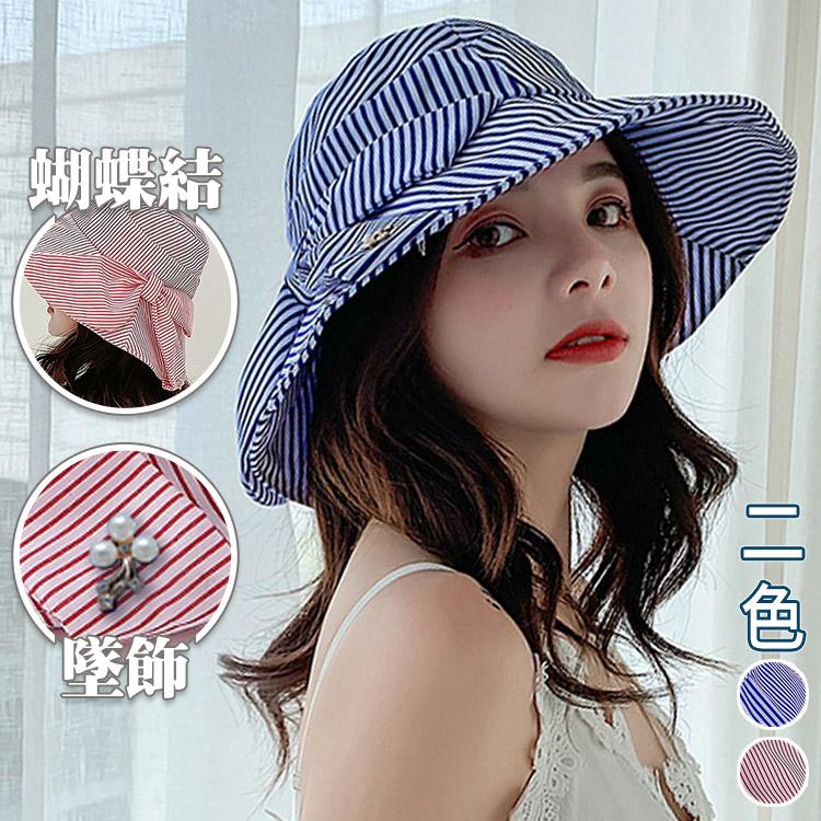 現貨出清 - 條紋蝴蝶結漁夫帽(2色)【993852W】-流行前線-