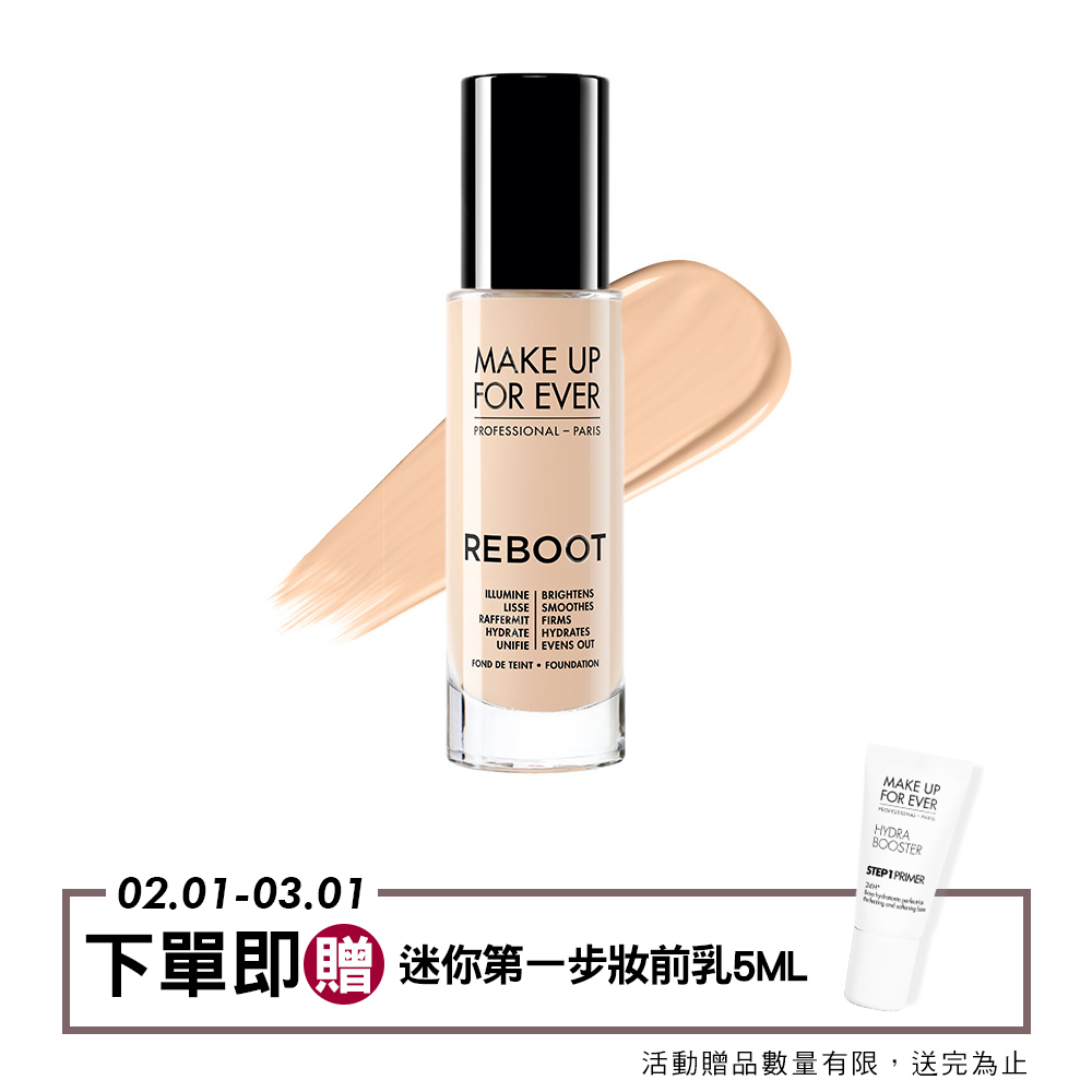 【粉底】REBOOT活潤精華粉底液- MAKE UP FOR EVER