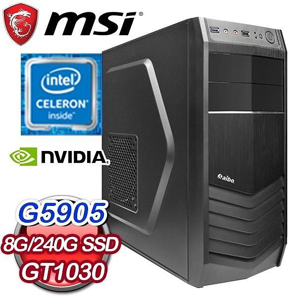 【南紡購物中心】微星系列【流星連刺】G5905雙核 GT1030 電玩電腦(8G/240G SSD)