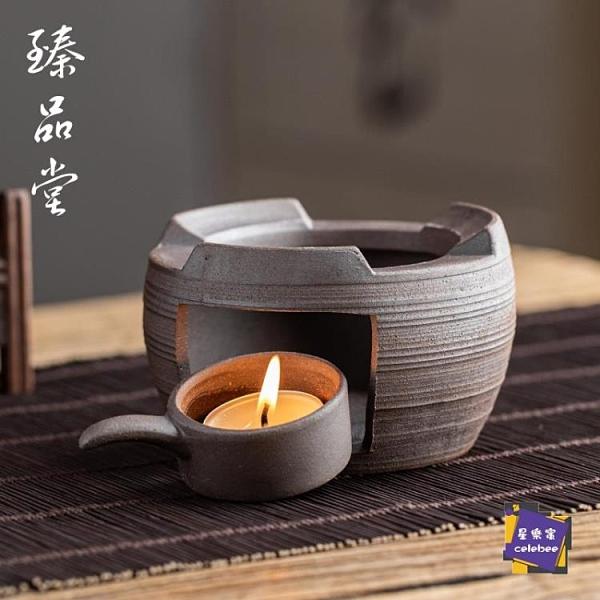 溫茶器 日式粗陶小茶爐 柴燒溫茶器花茶保溫底座功夫陶瓷茶具 蠟燭煮茶爐