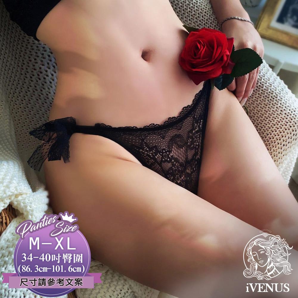 內褲-情迷印記-iVenus 性感法式誘惑透膚蕾絲低腰綁帶彈性大尺碼三角居家女內褲 M-XL 玩美維納斯