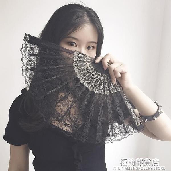 扇子折扇蕾絲黑色舞蹈旗袍jk蘿莉Lolita中國復古風暗黑便攜隨身扇 極簡雜貨