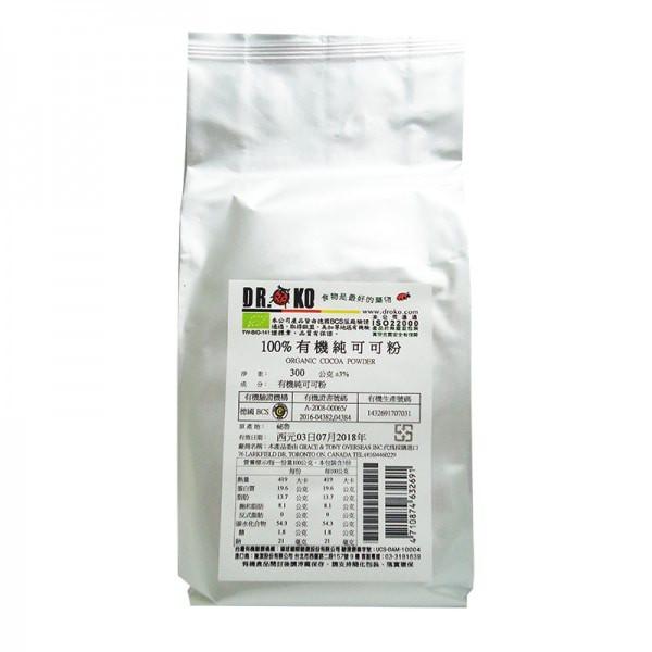 擁潔~100%有機純可可粉300公克/包