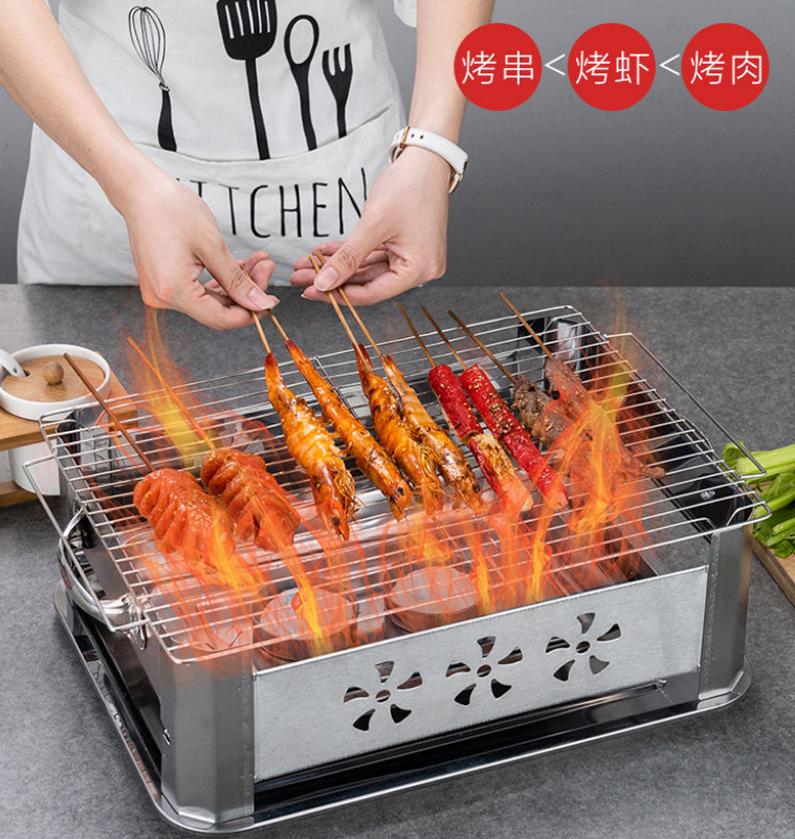 加厚不銹鋼烤魚爐酒精爐商用木炭烤魚爐長方形家用碳烤架子烤魚盤