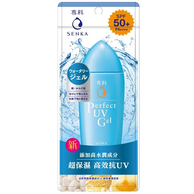 SENKA專科完美防曬水凝膠-升級版 80ml【佳瑪】