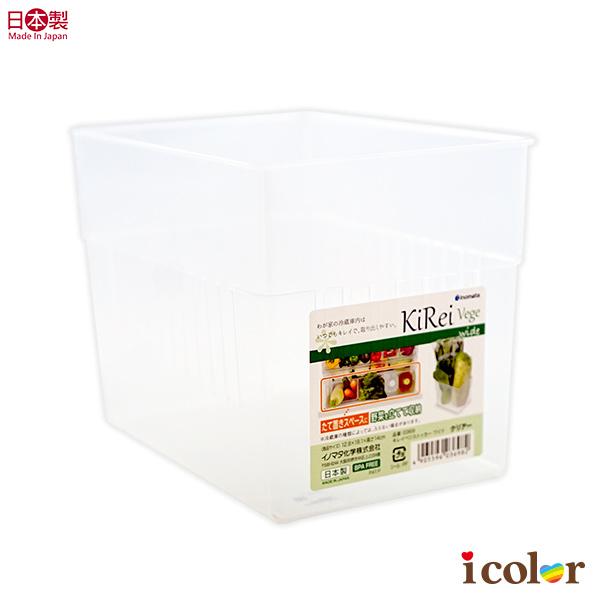 日本製 冰箱蔬果室收納籃(寬)