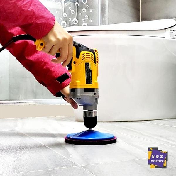 電鑽刷 電鑽動地板瓷磚清潔拋光打蠟衛生間浴室廚房用刷玻璃新品套裝 五金器材