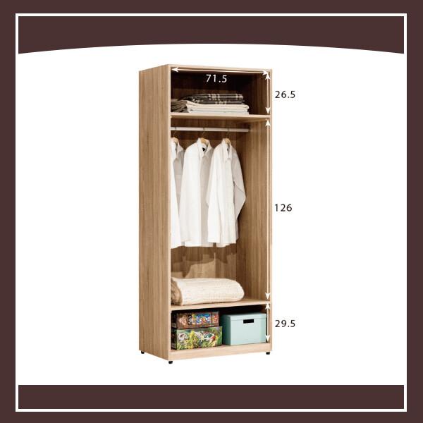 葛瑞絲2.5尺開放衣櫃 21031043009